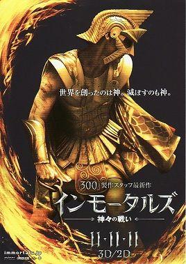 20111113_����⡼���륺_title
