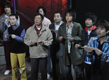 カイジ 人生逆転ゲーム_20091012_7