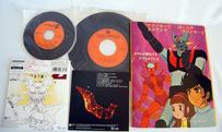 INFINITY-CD12
