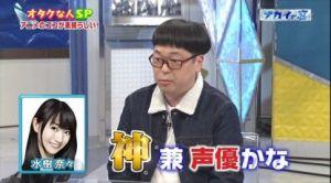 PSO2【ファンタシースターオンライン2】速報~まとめ