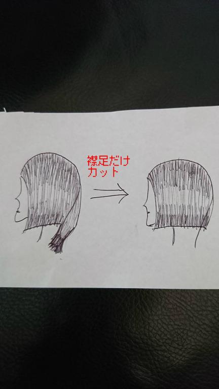 髪を伸ばしてる時はカットをするべきなのか??