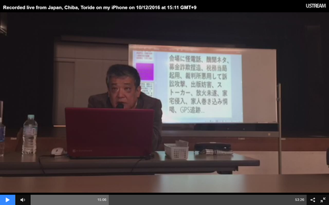 日本共産党 募金詐欺:トラネコ日記