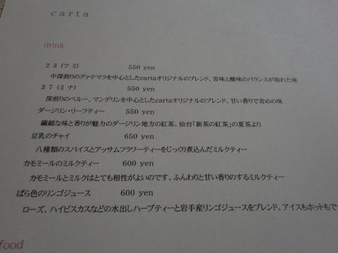 CIMG7560