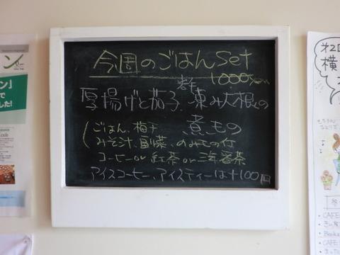 CIMG7559