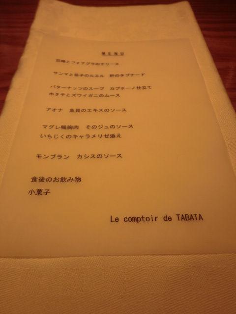 CIMG9897