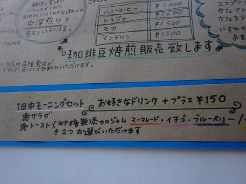 CIMG4647