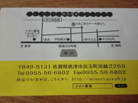CIMG8346