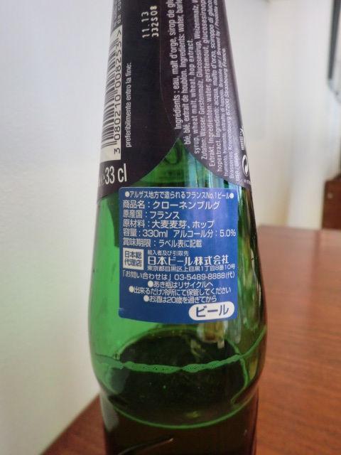 CIMG5491
