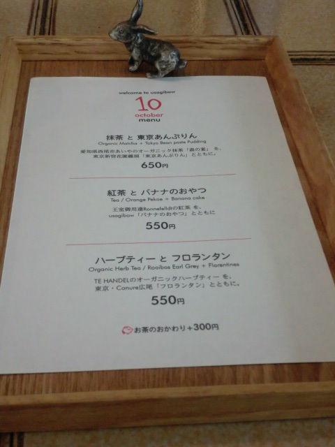 CIMG5464