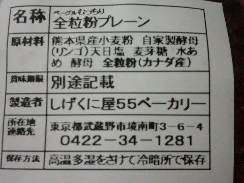 CIMG8639