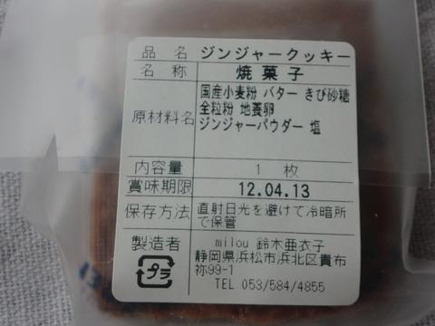 CIMG8441