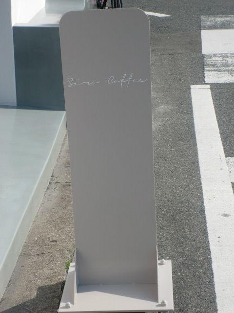 CIMG7324
