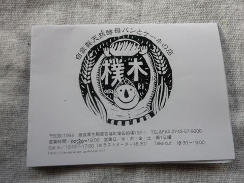 CIMG8465