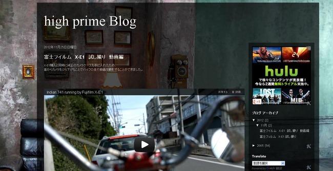 ブログ移行