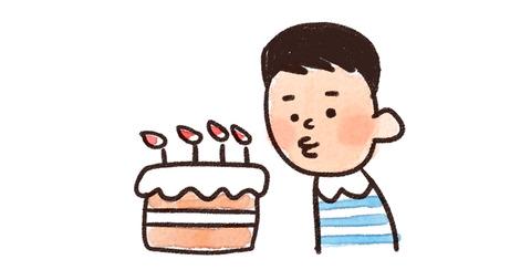 田中唯保育園誕生日会001