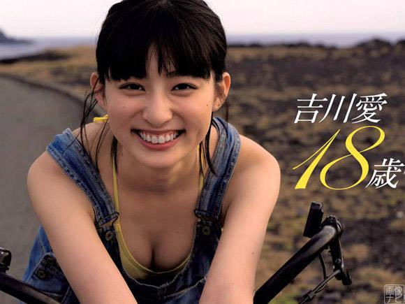 吉川愛(18) 清純派女優の貴重なビキニ。