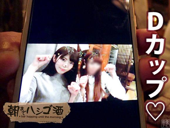 新宿で出会った超絶潮吹き体質の23歳ドM女子。ドSおじさんが巨根で突きまくると…?