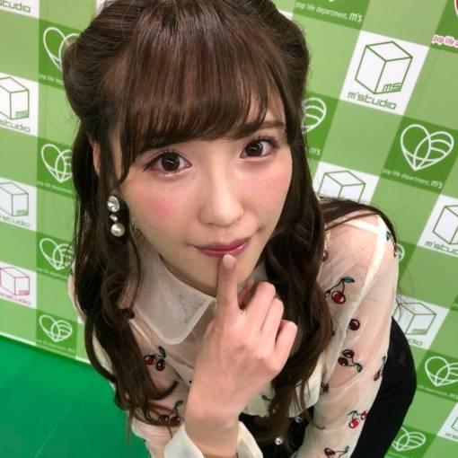 橋本ありな無料写メ会!!人気すごすぎィ!!