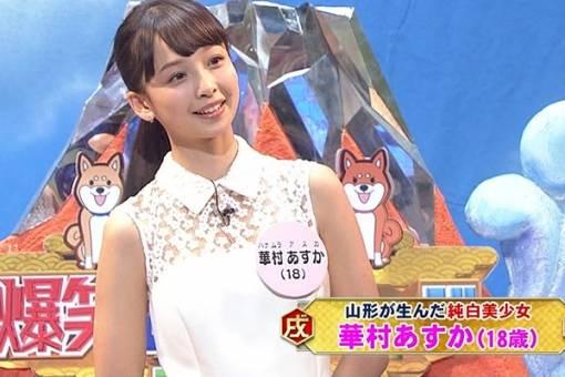 生放送で縄跳び!華村あすかパンチラ!!!