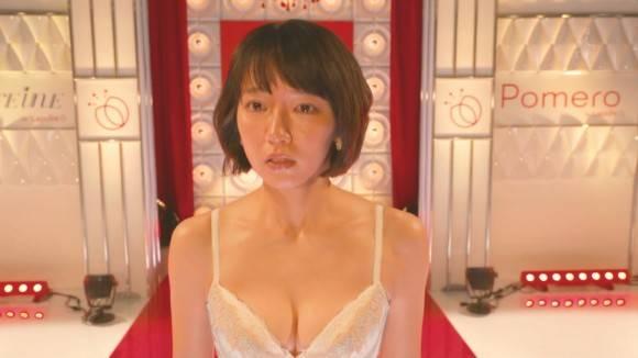 吉岡里帆が再びブラジャー姿になる第3話