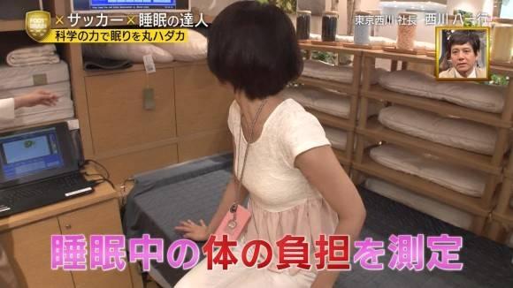 人生変わる睡眠特集で佐藤美希の着衣おっぱい