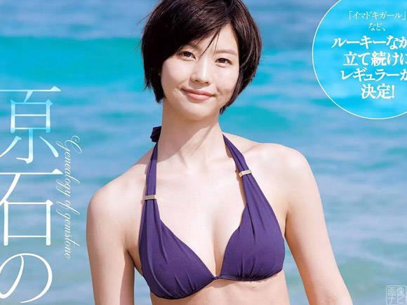 松田紗和(20) 身長168cmの純朴美女。