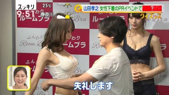 山田孝之がイベントで下着美女のおっぱい測定