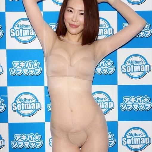 岩本和子マンスジ!ソフマップ!