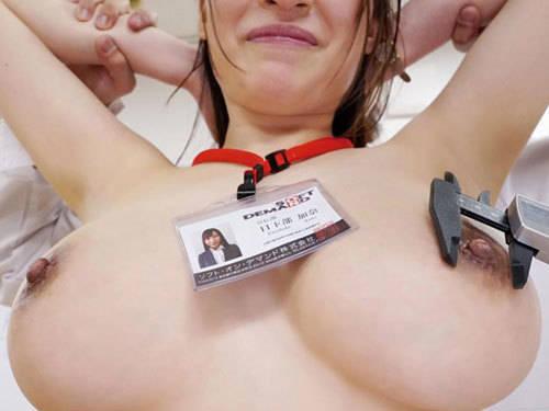 日下部加奈 SOD巨乳女子社員のおっぱいをイジり続ける社内羞恥業務命令