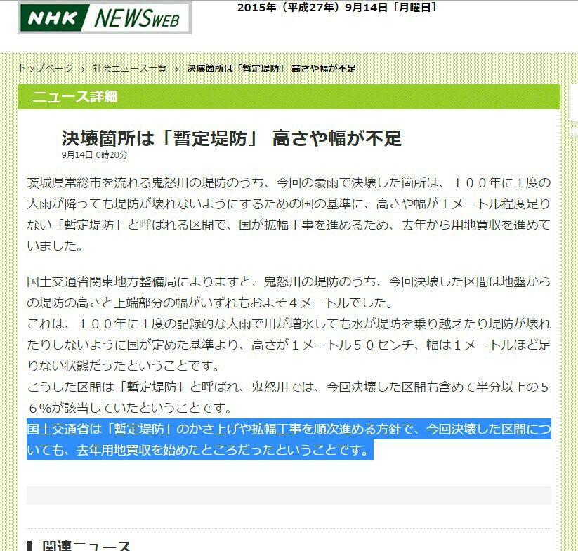 【(-ω-?)】安倍首相「東日本大震災でもスポーツの力を実感しましたが〜」 YouTube動画>1本 ->画像>20枚