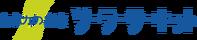 header_kschs_logo
