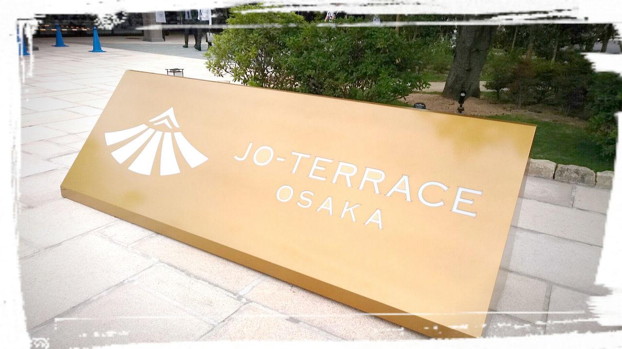 【大阪】大阪城公園に新商業施設「ジョー・テラス・オオサカ」開業 動画あり©2ch.netYouTube動画>33本 ->画像>105枚