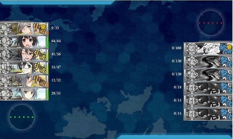 2016冬イベE-2