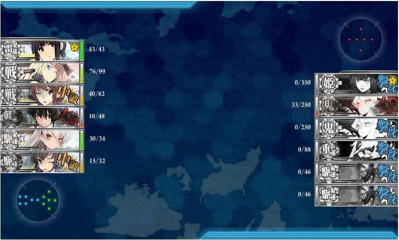 2015夏E-3クリア