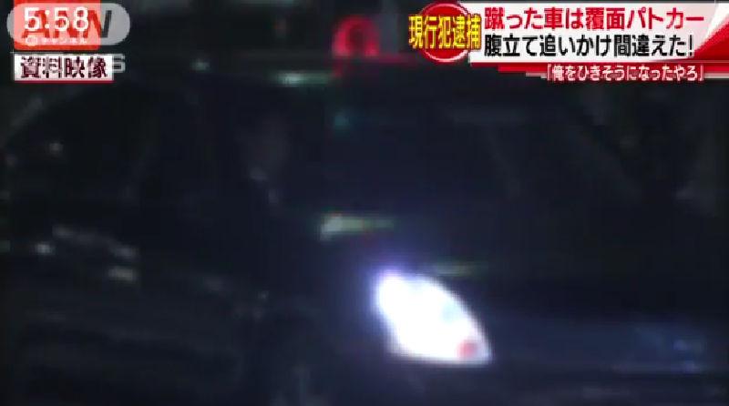 """福岡・蹴った車は""""覆面パトカー""""!「俺ひきそうになったやろ」42歳の男を現行犯逮捕"""