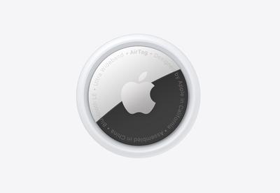【悲報】AppleのAirTag、ただのキーホルダーに成り果てる