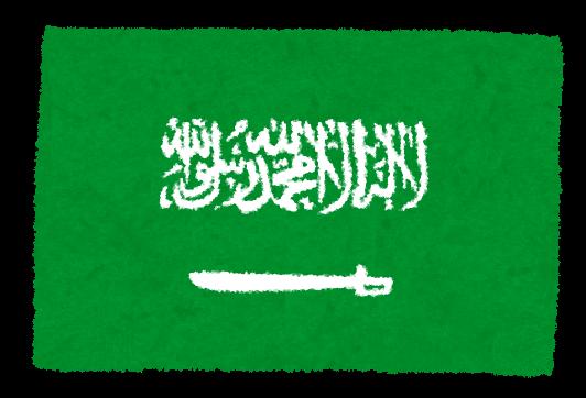 【悲報】サウジアラビアの女性の権利がヤバい