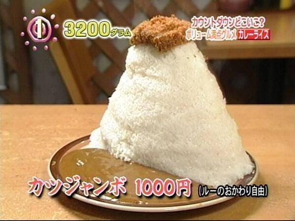 【朗報】とんでもなくお得なカツカレーが見つかる !!!!