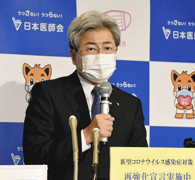 【新型コロナ】日本医師会の中川会長「全都道府県を対象にした緊急事態宣言の発令も必要なら早めに出すべき」