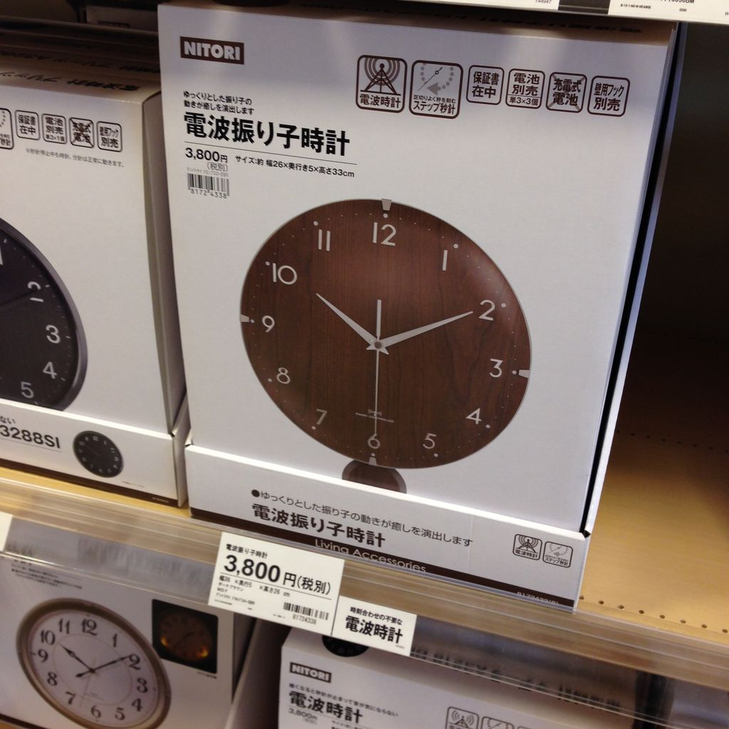 振り子時計の振り子が動かなくなってしまいました …