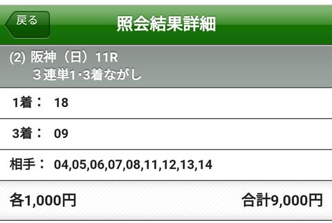 Screenshot_20201115-131827~01