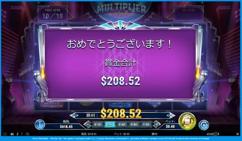 ⑦502倍の ULTRA BIG WIN !
