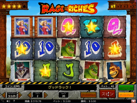 RAGE TO HTE RICHES
