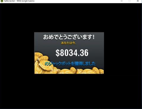 JP 8034$