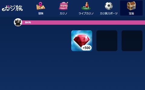500ルビー