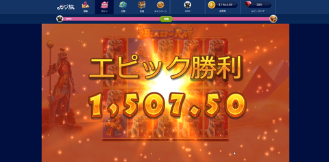 ⑤一撃750倍-1507.5$!