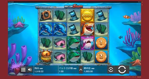 チェリーカジノ 1$-1000$倍コイン2