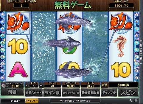 0.2$ベットでお魚さん5カード!