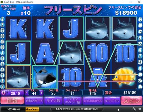 2.一撃15180$