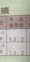 BDFF2EDE-F4AC-41B5-ABCC-058DFD81F871